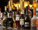 カフェ&レストラン「ヴァン」~新スタイルのご提案~(Happy Hour)[アルコールフリードリンク付]