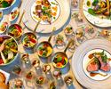 New Style Buffet 「Eat up Amadeus!」 6,000円
