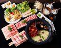 【2時間食べ放題】3980円火鍋コース|特選和牛の肩バラ肉、竹筒鶏つみれなど充実の全9品♪