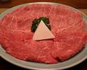 松阪牛シャトーブリアン(赤身肉)すきやきコース