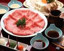 松阪牛フィレ(赤身肉)しゃぶしゃぶコース
