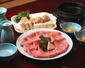 シャトーブリアン(赤身肉)すきやきコース