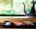 【Sushi Lunch Course Uzushio】