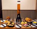 Gourmet Bar Platter & 2L Beer Tower (Saturday)