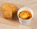 Organic vegetable minestrone, barley