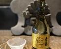 【テイクアウト】純米 土佐鶴 生貯蔵酒 300ml
