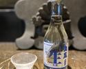 【テイクアウト】吟醸 生酒 滝嵐 300ml
