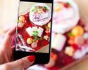 ⑫花畑のホールケーキ付プラン★2ドリンク付の全8種フルコースディナー♪ボリューム満点チキンロースト(ハーフサイズ)が人気♪チョイスは10種から選べる焼き立てピッツァかパスタ♪