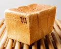 「銀座の食パン~和~」期間限定10%OFF ※10:30以降の受取り