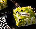 【レストラン提供用】アニバーサリーケーキ/Oasis~オアシス~(4号)