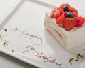 【Dinner】 Anniversary course  ¥7,000