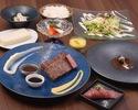 2930 yen Birthday / anniversary course