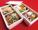 Dim Sum Box (Take - Away Box)*With Japanese tea