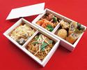 Chinese Box (Take - Away Box) *With Japanese tea
