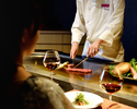【Weekday only¥1,000off+One free beverage】Business reopening special dinner course