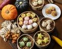 飲茶ブッフェ9月【土日祝日】~秋の味覚収穫祭フェア~