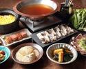 旬の食材を楽しむ「旬プラン」 7・8月【鱧、とうもろこし】[飲み放題付]