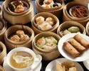 12 Baskets of Dimsum