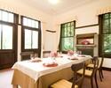 【期間限定】個室ディナー<1日2組まで> 12,000円