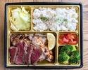 赤身肉&鶏もも肉グリルコンボ弁当
