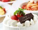 インスタ専用★【ディナーアニバーサリーコース 】お祝い/2時間/特製ケーキ付 ¥4,200