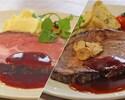 [Dinner] American beef additional 50g (roast beef or steak)