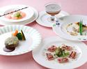 【8/8~8/16】お盆特別ディナー
