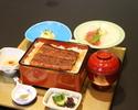 【平日:昼食】 [国産鰻使用]鰻重膳