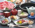 近江牛すき焼きコース 「花」