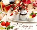 【お祝い&記念日デザートプレート付き】メインが豚肩ロースorハーブチキングリルからチョイス