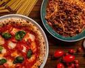 【ソフトドリンクバー付き♪】本格窯焼きピッツァor生麺パスタが選べるお得なランチプラン6品