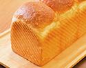 「山型の食パン」 ※10時以降の受取り(5%OFF)