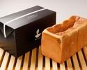 「銀座の食パン~香~+ギフトボックス付」※11時以降の受取り(食パン5%OFF)