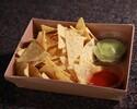 【Girandole】Tortilla chips, tomato salsa, guacamole