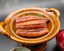 Unagi Gozen (Grilled eel meal)