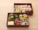旬を楽しむ彩り弁当 のどぐろ棒寿司・デザート付き