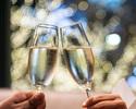 【特別価格】女子会におすすめ!フレンチBBQ+乾杯酒付プラン