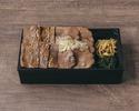 【デリバリー】A極みのタンと焼肉弁当