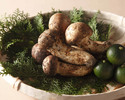 秋の味覚「お昼の松茸会席」