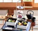 【15:30p.m.~】 JAPANESE AFTERNOON TEA SET