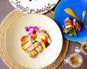 【乾杯酒&1ドリンク&食後のカフェ付★フルコースディナー】アヒポキやモチコチキンなどハワイアンメニュー全5皿