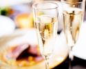 【乾杯酒&食後カフェ付★アニバーサリーコース】記念日・誕生日のお祝いに!肉料理&魚料理のWメインなどハワイアンフルコース全8皿