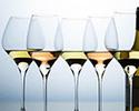 Aug 28: Château d'Yquem Wine Dinner Event