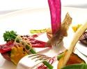 【野菜を食べつくすディナーコース】Degustation de Legume