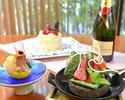 【アニバーサリーコース】牛ヒレやカニの厳選料理とメッセージプレートケーキでお祝全6品