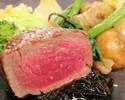 《 Lunch  シャロレー処女牛 8,000円 》
