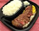 [Take out] Beef rump steak 150g
