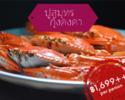 Market Café, All-You-Can-Eat Crab