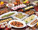 〈第1部〉【秋のディナーバイキング】佐世保名物レモンステーキ&旬の食材食べ放題