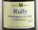 【タクシーデリバリー】 白ワイン Rully Montagne la Folie 2012 Claudie Jobard